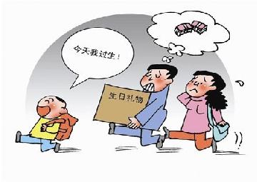 家人吃饭卡通图片